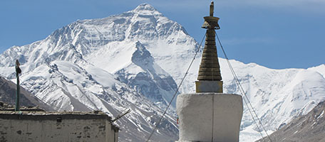 Mt. Everest-Cust.jpg
