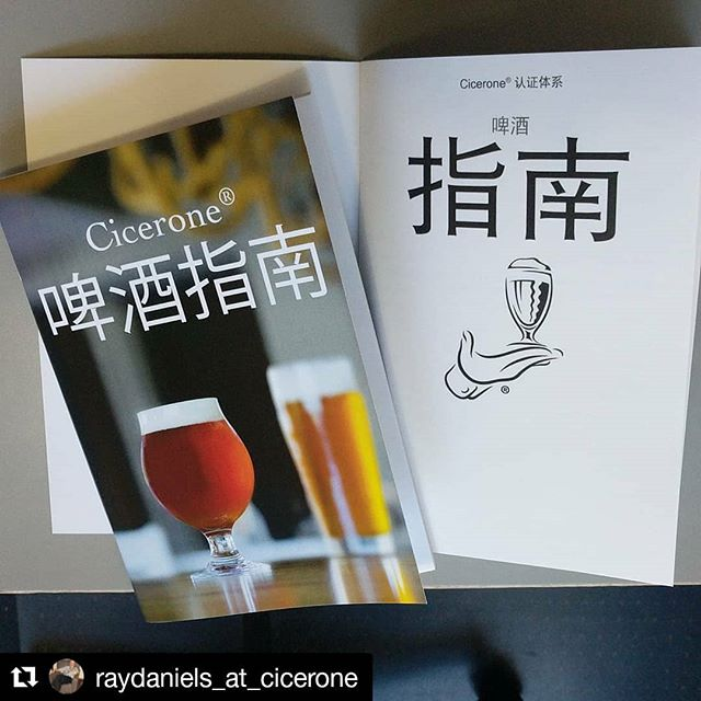"#Repost @raydaniels_at_cicerone (@get_repost) ・・・ Headed to China tomorrow with some examples of our ""Introduction to Beer"" in Simplified Mandarin. Should be an interesting week! . . . #beereducation #beereducator #Cicerone #ciceronelife #ciceroneeducation #Ciceronetraining #chinesebeer #chinesebeereducation"