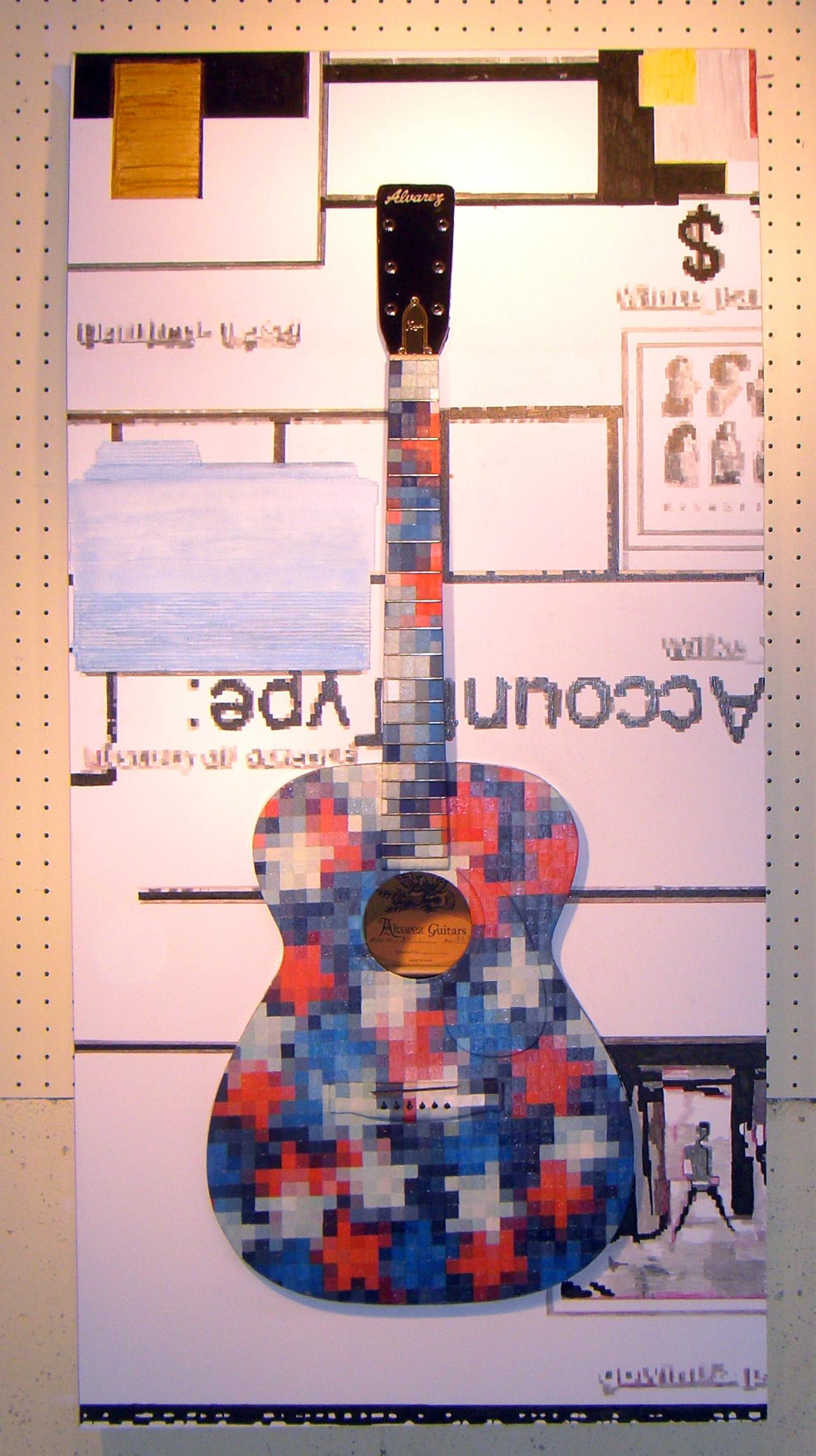 Binary Guitar