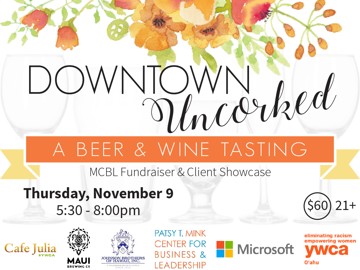 Downtown Uncorked Facebook 2.png