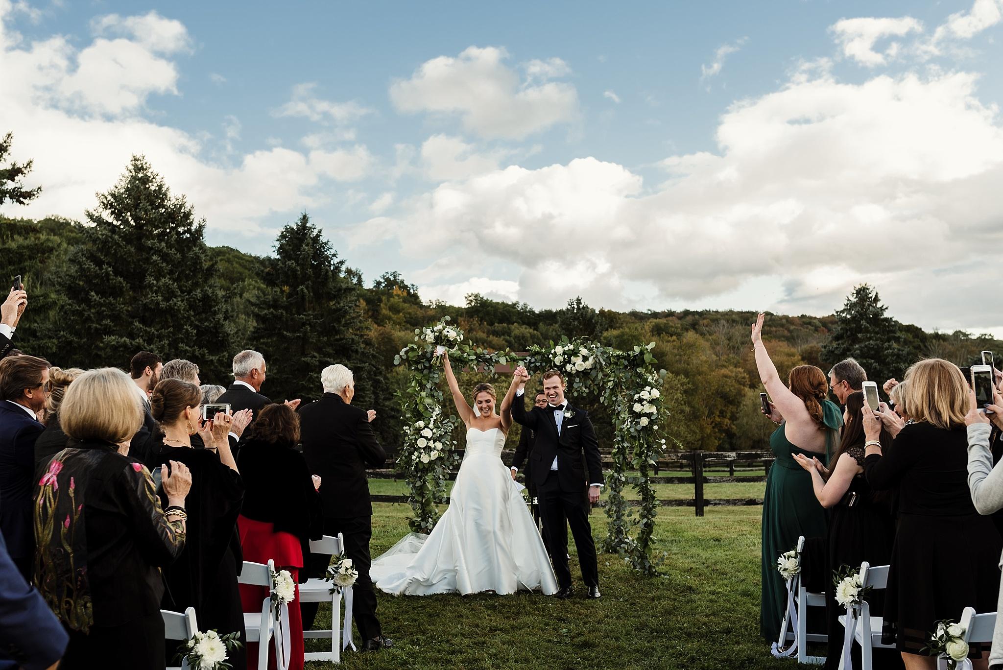 hudson_valley_wedding_0864.jpg