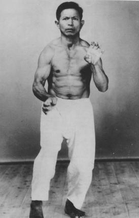 Sanchin Kata - Borrowed from KaratebyJesse.com