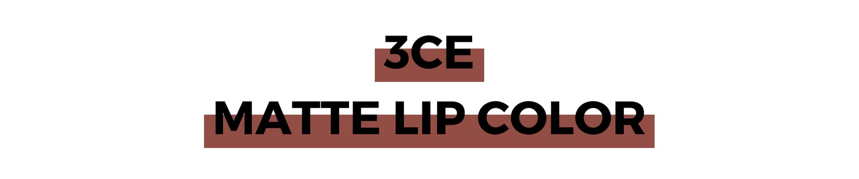 3CE MATTE LIP COLOR.png