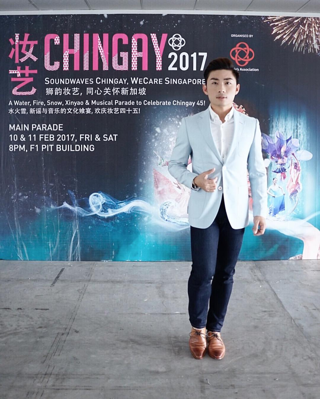 Chingay Media Lunch Conference 2016