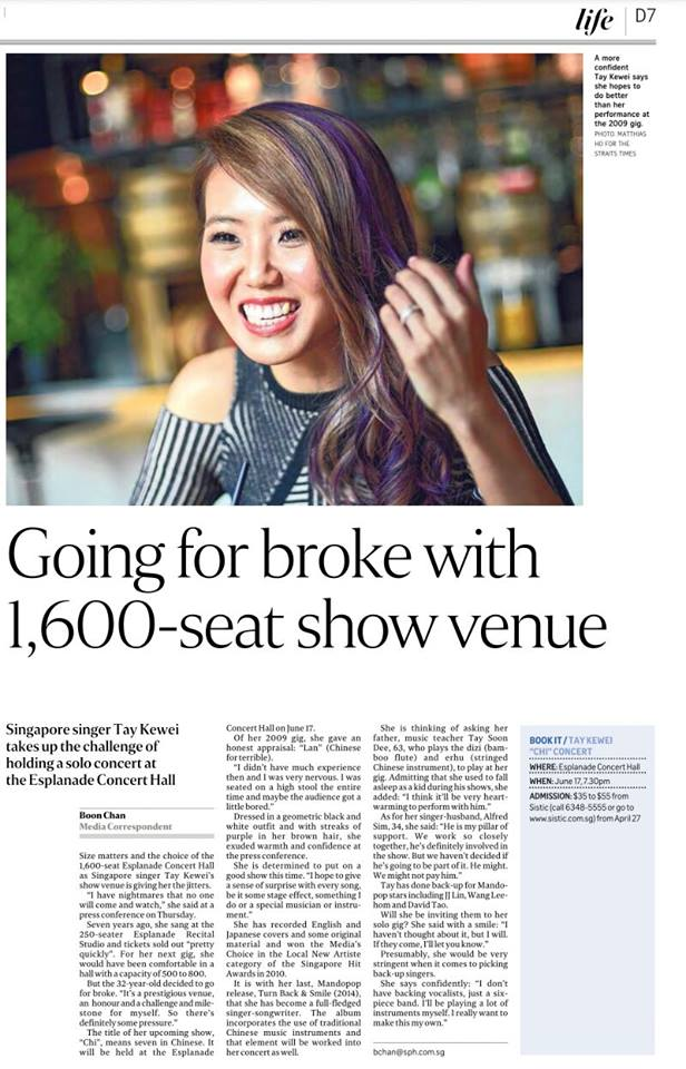 16 april 2016 - Straits Times Life.jpg