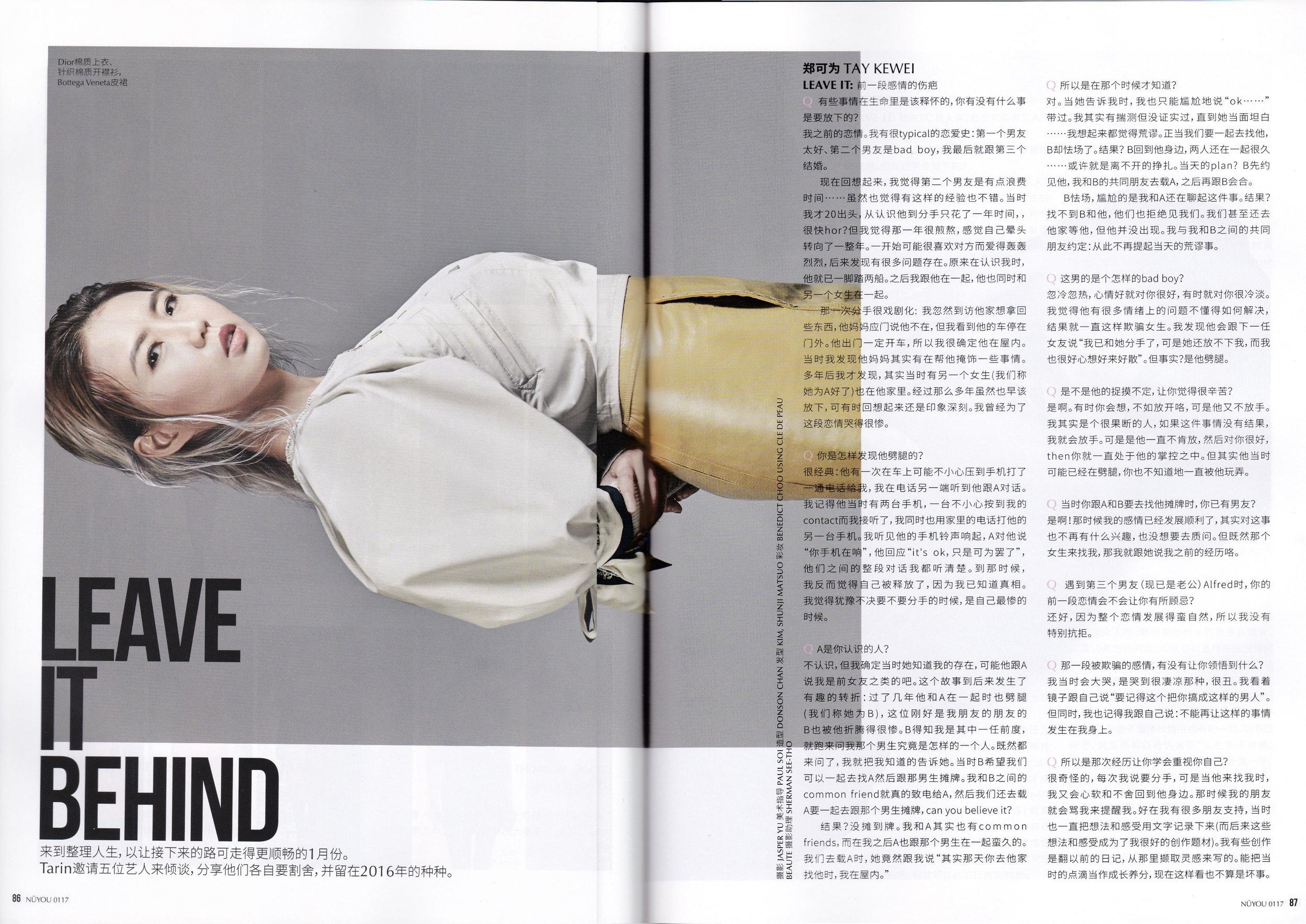 Kewei NUYOU article.jpg