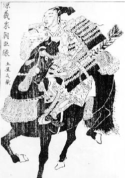 Shinra Minamoto Yoshimitsu (1056-1127)