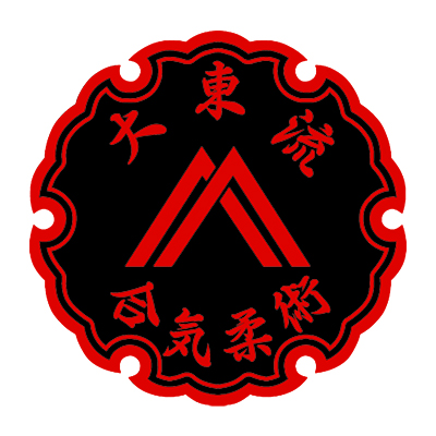 The new mon for Daito Ryu Aiki Jujutsu students under Roy Goldberg Sensei
