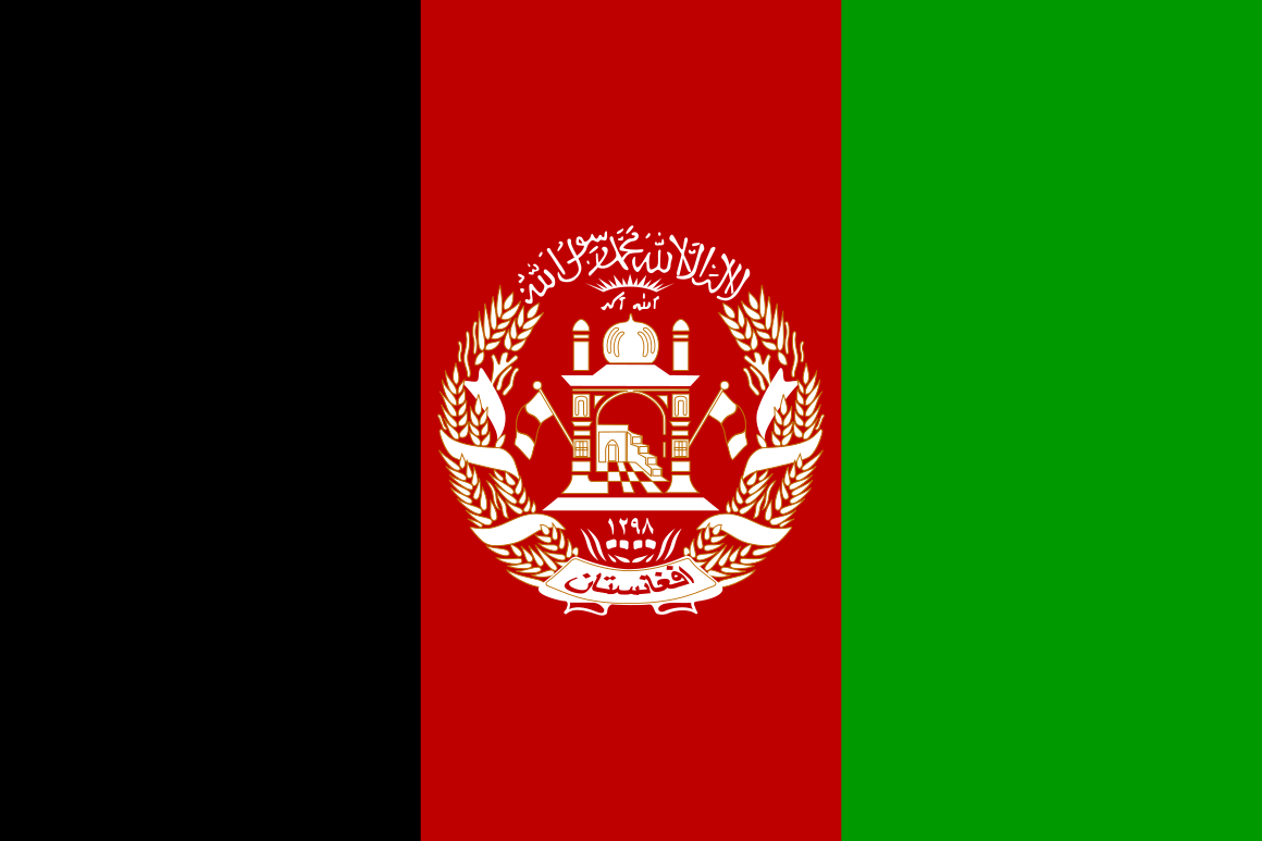 Afghanistan   Dr. Williams provided legal assistance to the government of Afghanistan in drafting and implementing the 2004 constitution. He also advised the Government of Afghanistan on legal issues regarding implementation and compliance with the Convention to Eliminate Discrimination Against Women (CEDAW).