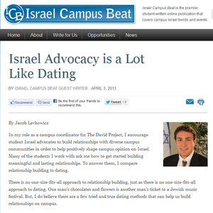 Israel-Advocacy-is-a-Lot-Like-Dating.jpg