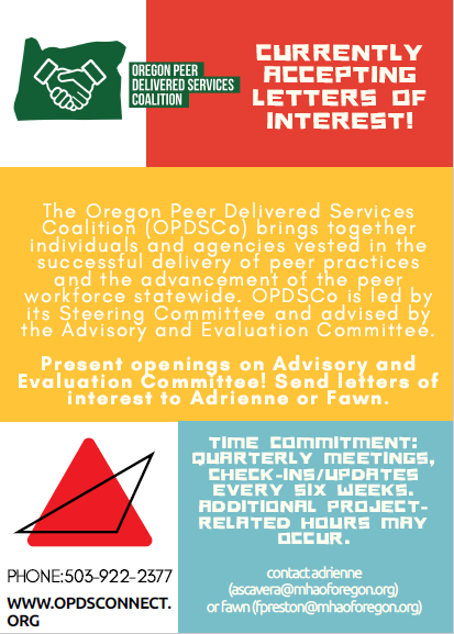AEC - Call for Applications.PNG