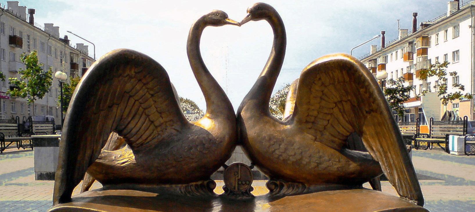 Love+and+Fidelity.jpg