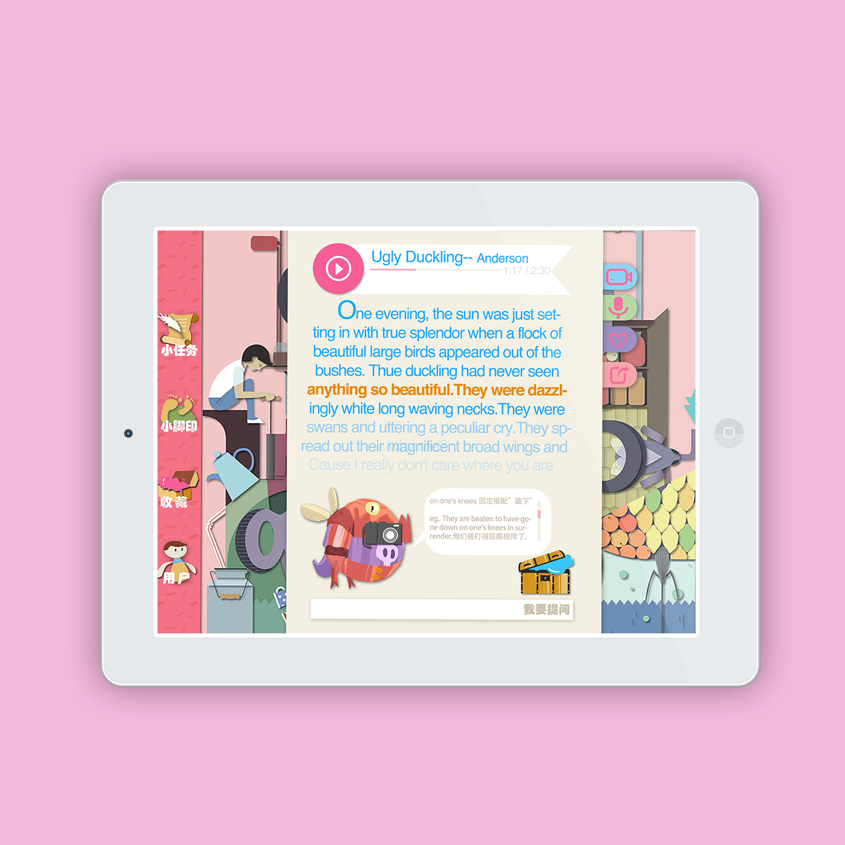 Bedtime English   Language Learning App Design