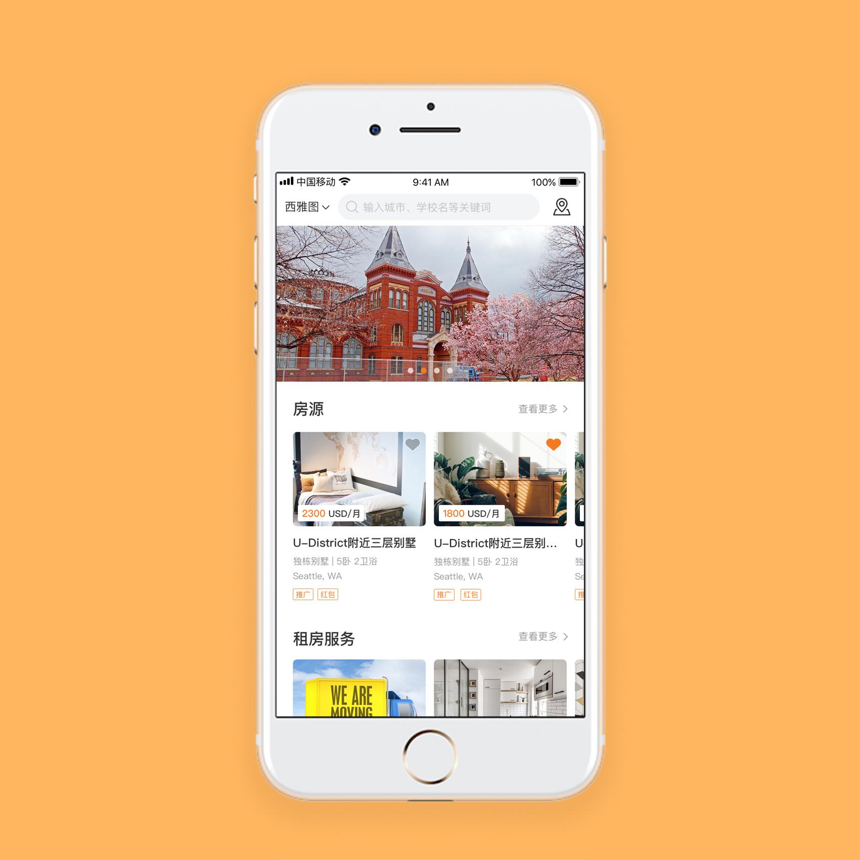 YiRental   A Renting Platform