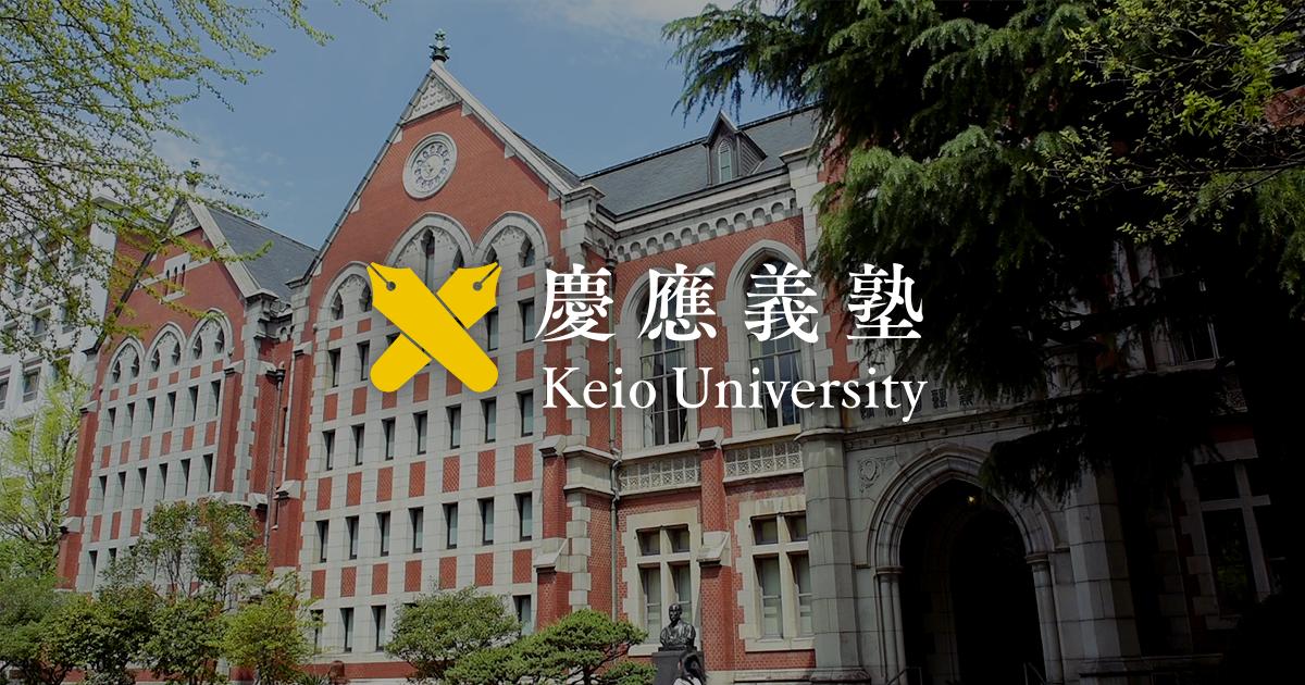 Keio.png