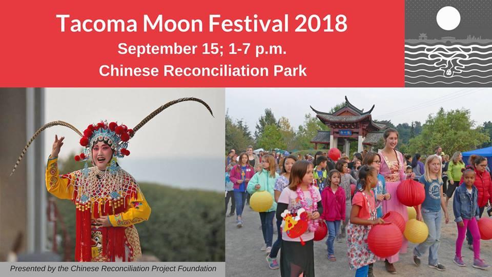 Image from  Tacoma Moon Festival