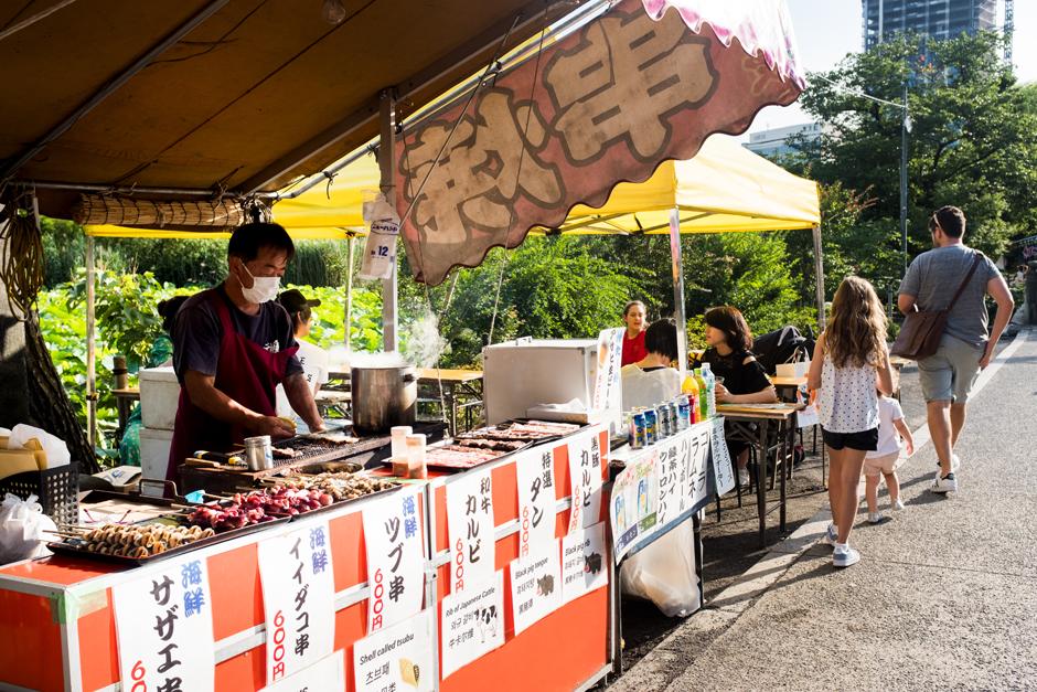 Street food in Uneo