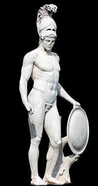 Mars, Hadrian Villa