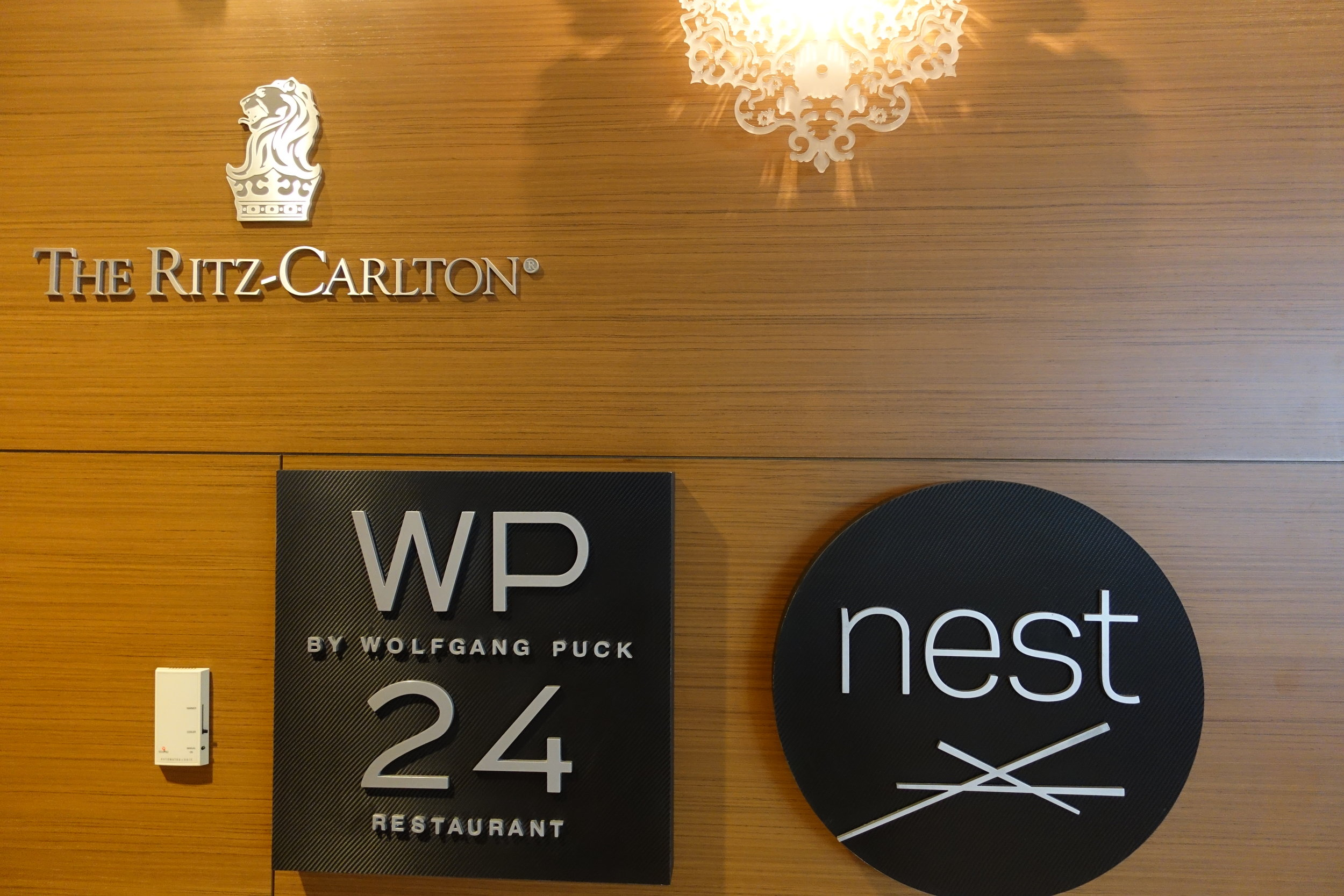 Ritz-Calrton Entrance from the Marriott Marquis