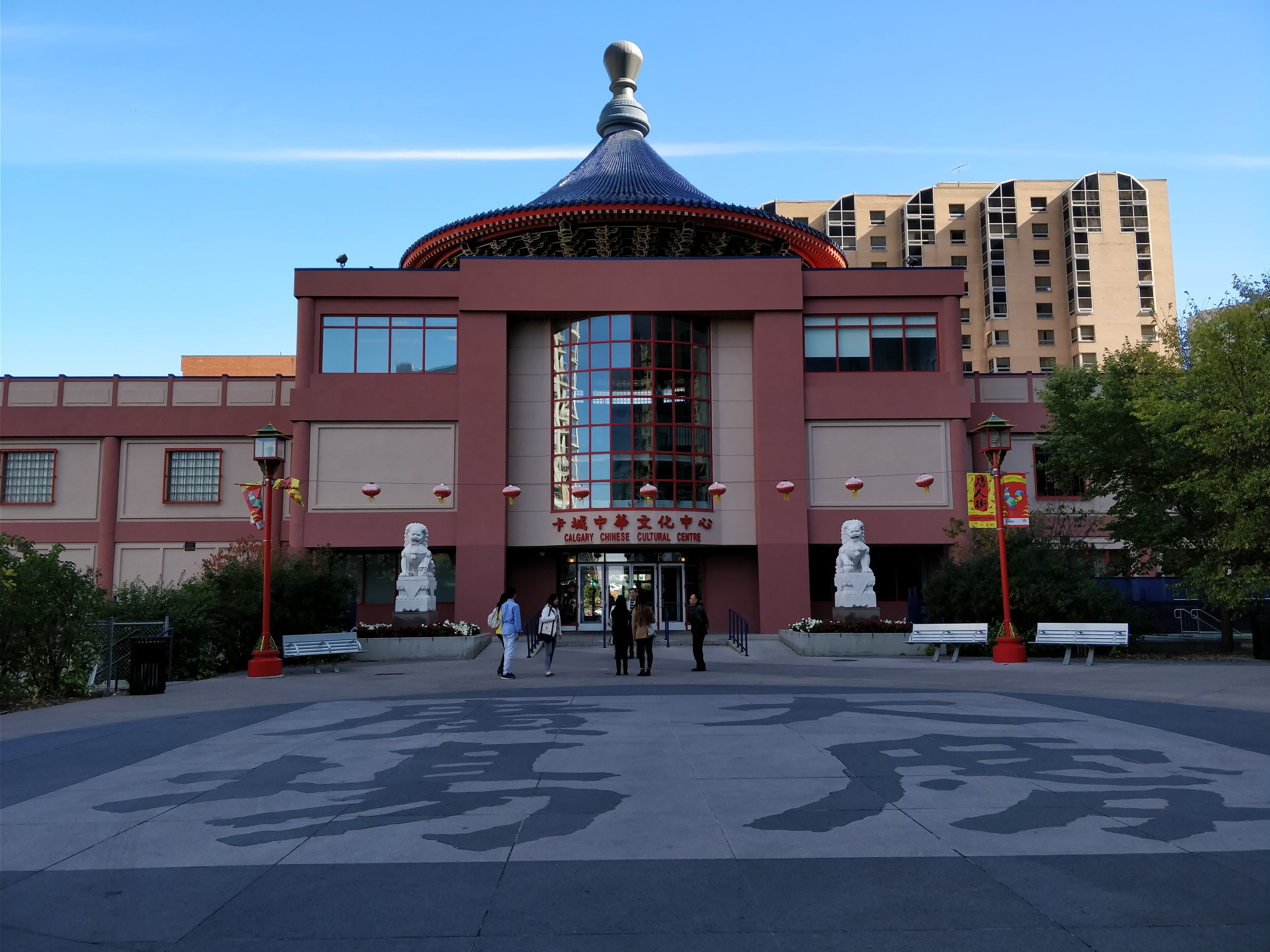 calgary chinese cultural center