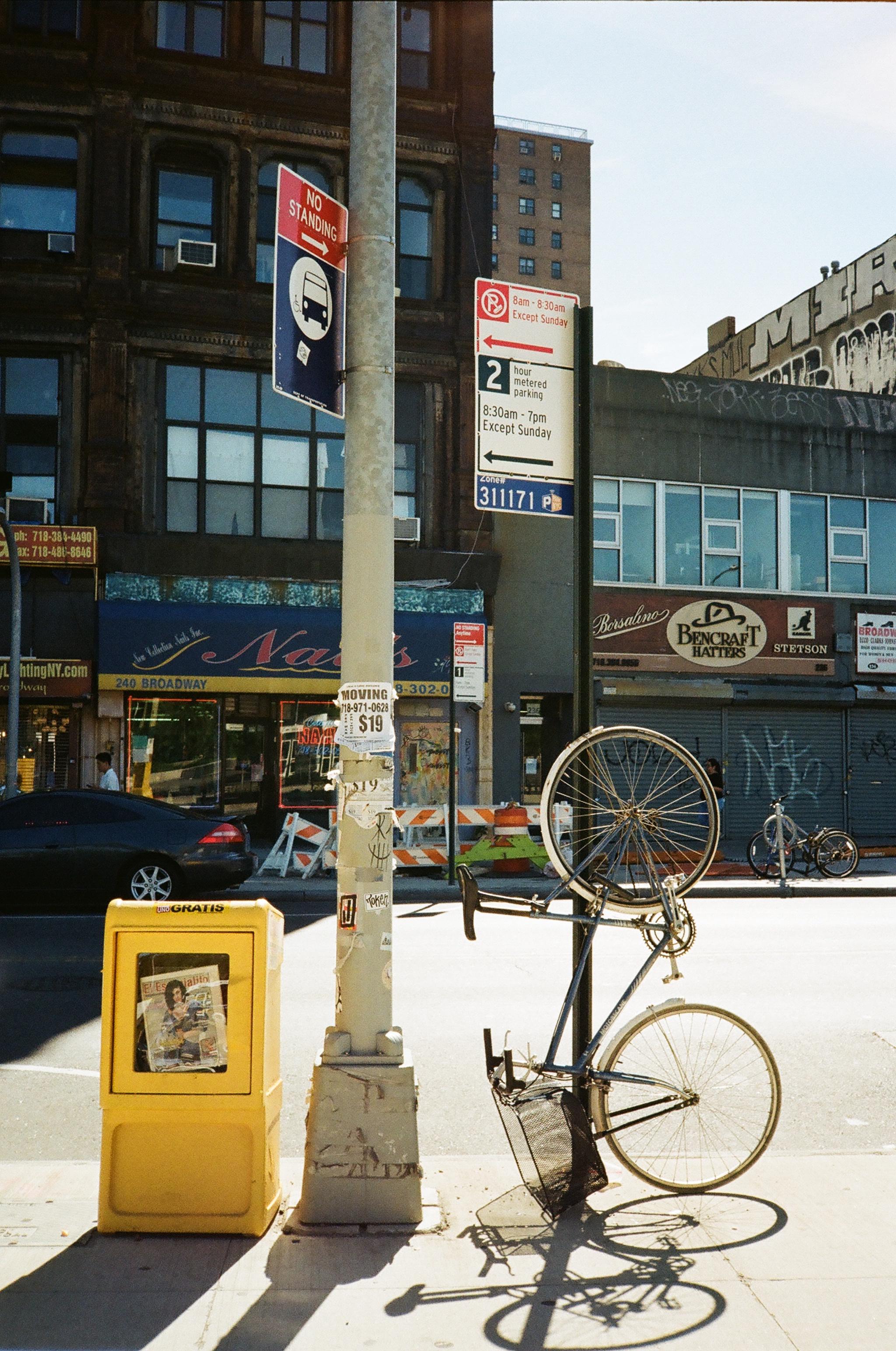 NYC87.JPG