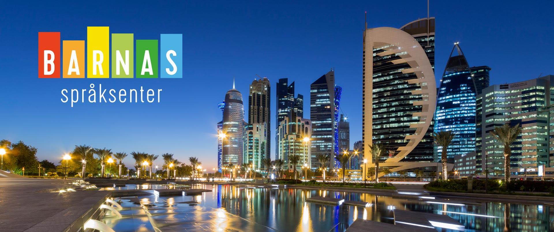 barnas-spraksenter-qatar.jpg