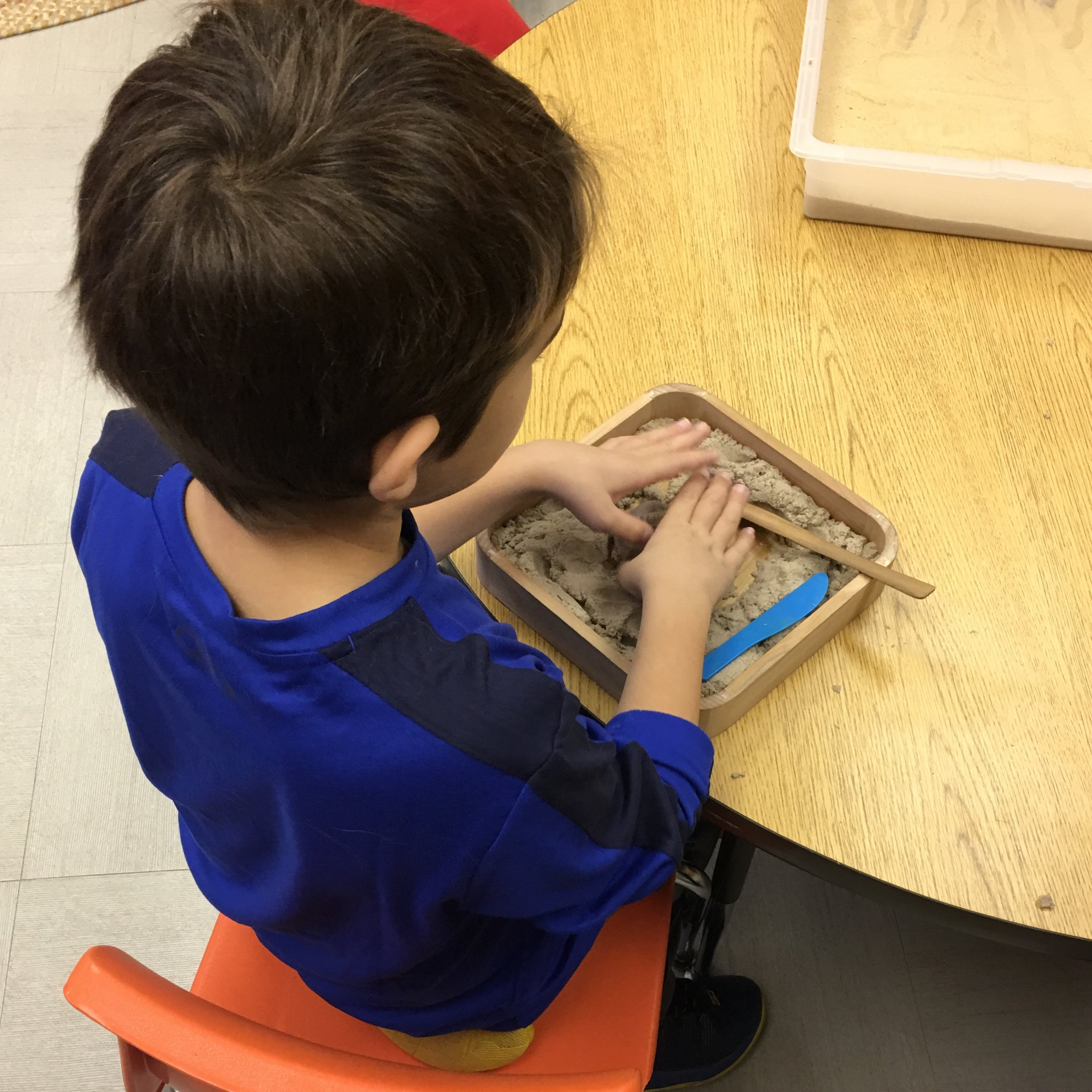 Exploring Magnetic Sand