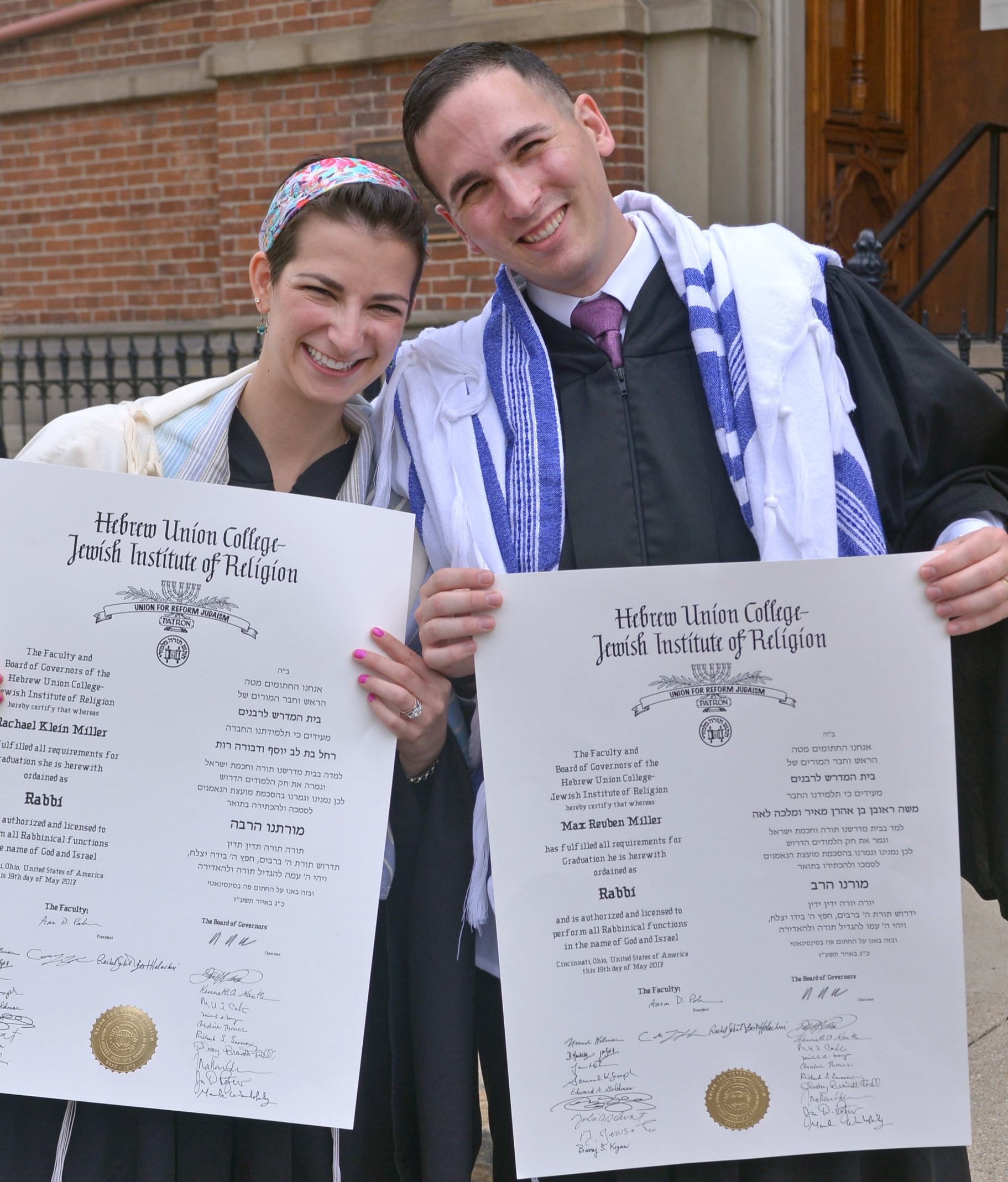 Background - Rabbi Rachael graduated from the American Jewish University with a degree in Jewish Studies before going directly to Israel to continue her education at the Hebrew Union College-Jewish Institute of Religion. She was ordained on the Cincinnati campus in 2017 with her husband, Rabbi Max Miller.