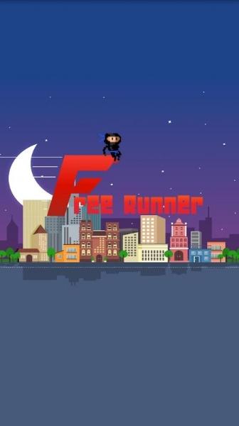FreeRunner 1