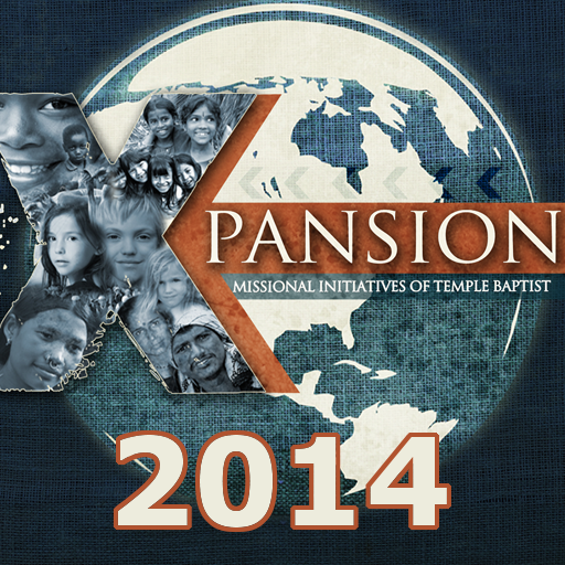 cover_gx2014.png