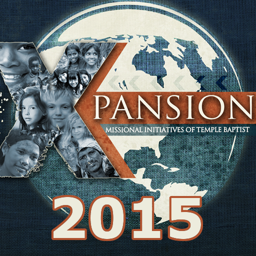 cover_gx2015.png