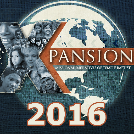 cover_gx2016.png