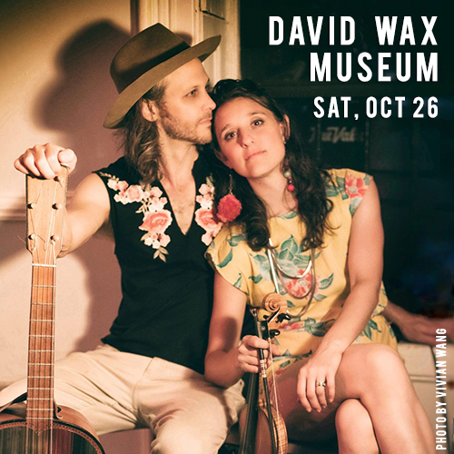 David-Wax-Museum.jpg