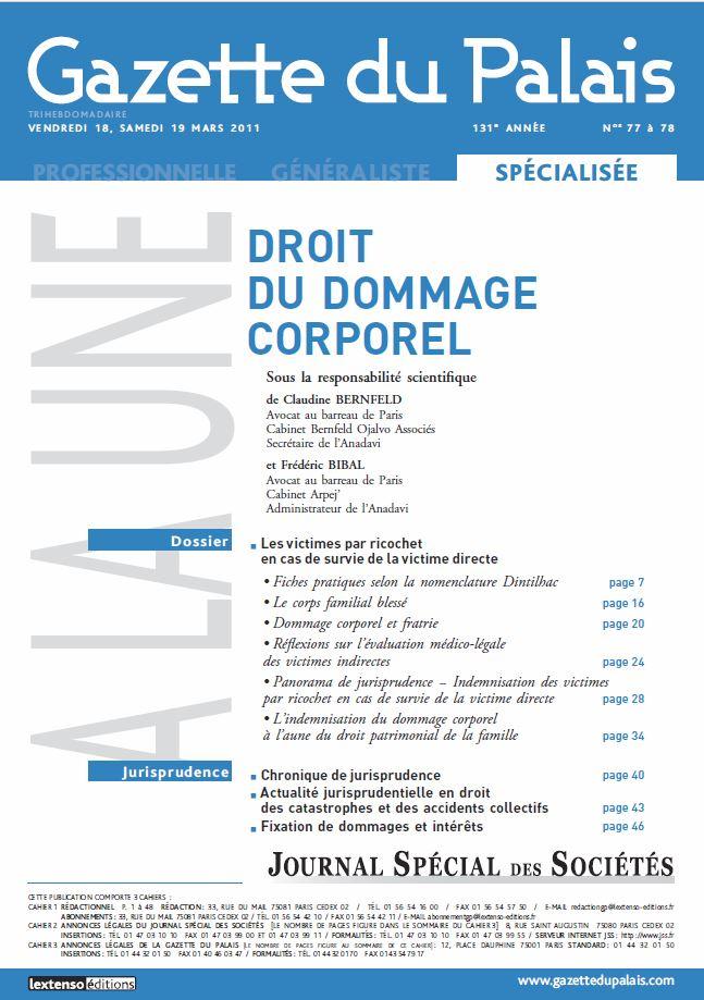Gazette 03 2011.JPG
