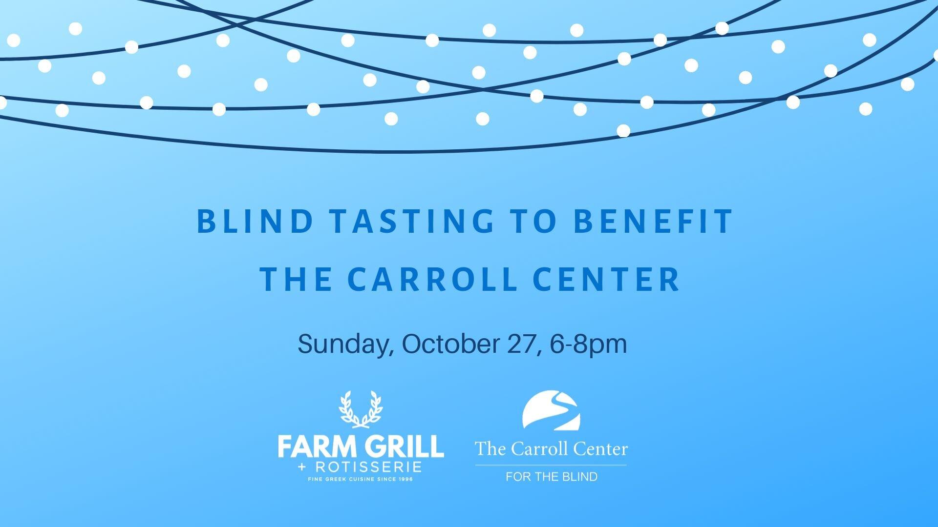 blind-tasting-benefit-flyer.jpg