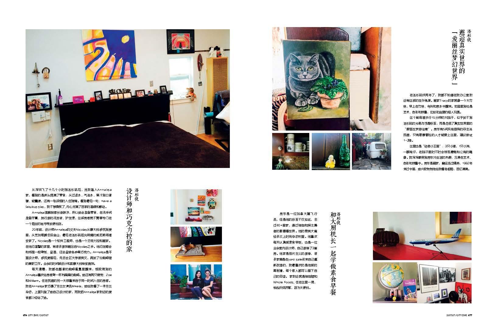 P64-83苹果02 CITYZINE final_Page_07.jpg