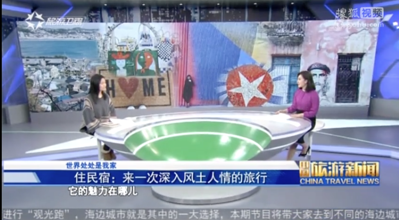 China Travel Channel TV Interview.