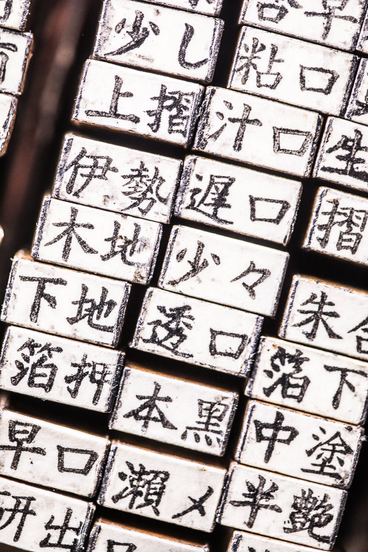 sake no hana.brand book.2017.04-textures.8802.low resolution.jpg
