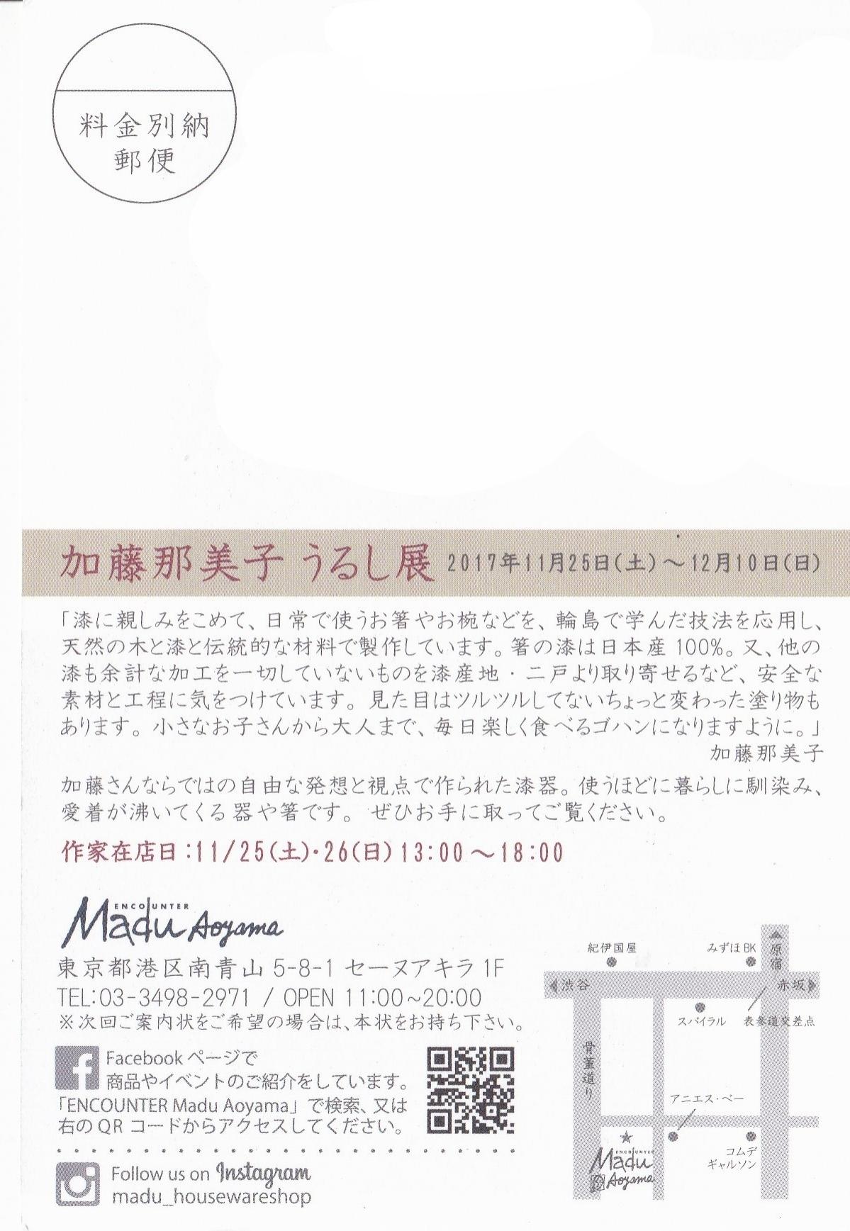 IMG_20171216_0005.jpg
