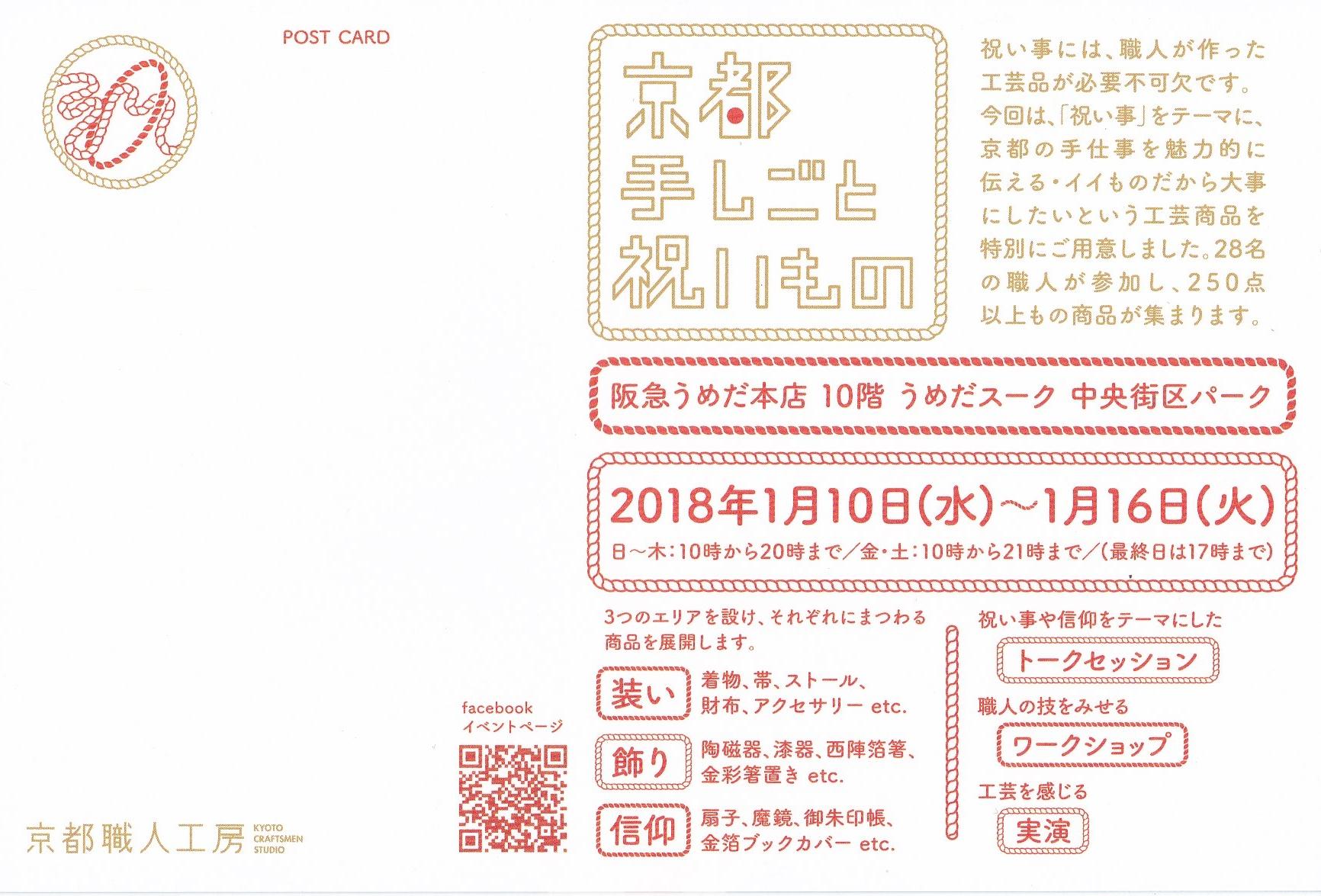 IMG_20180105_0004.jpg