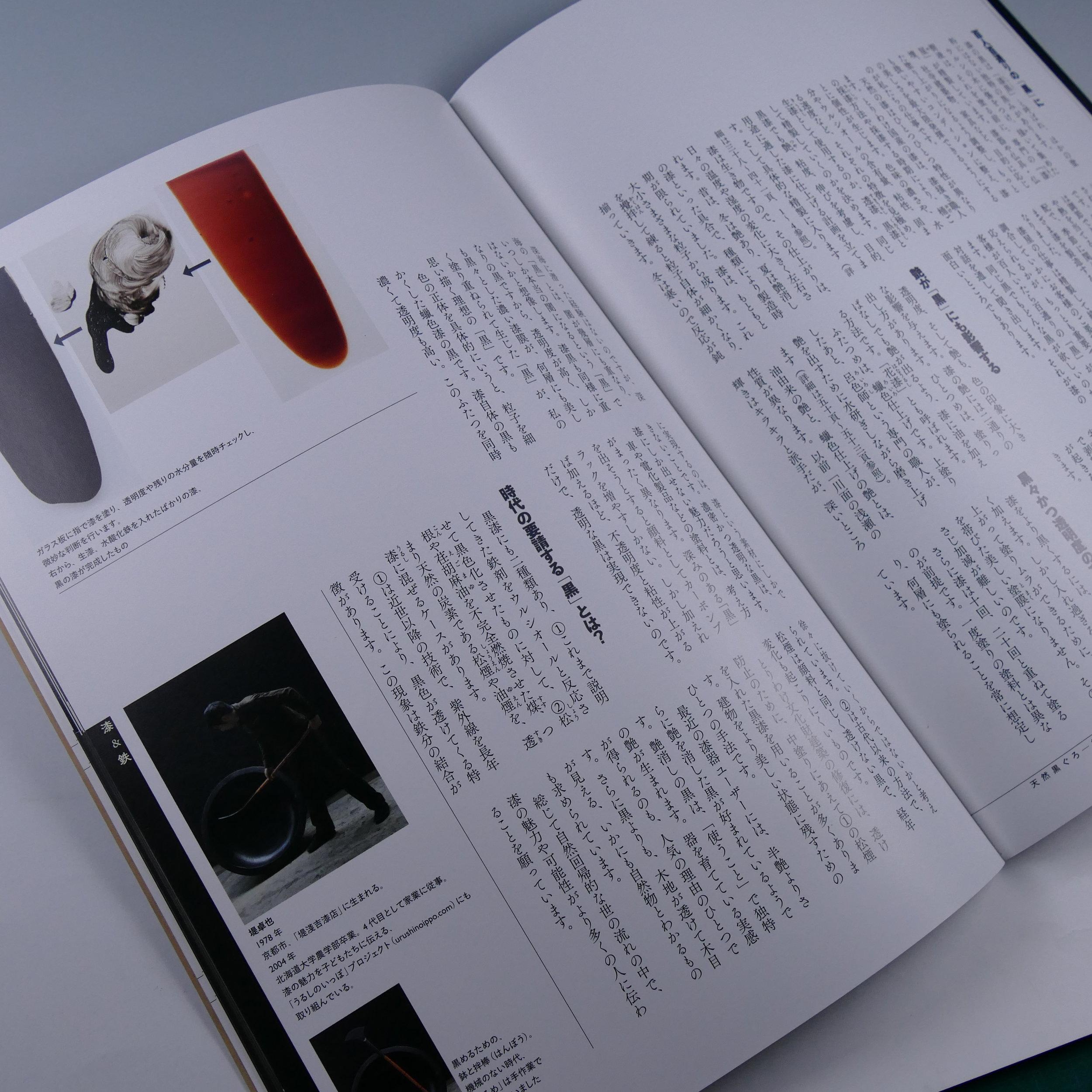 P1140651.JPG