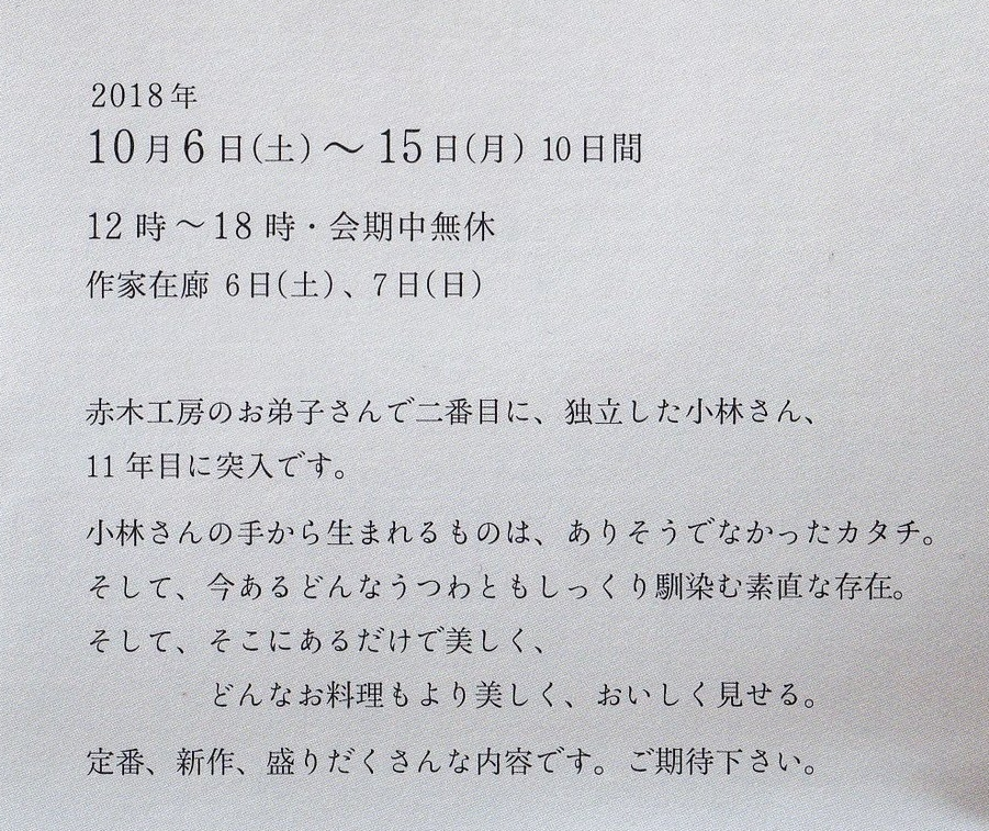 IMG_20181011_0002.jpg