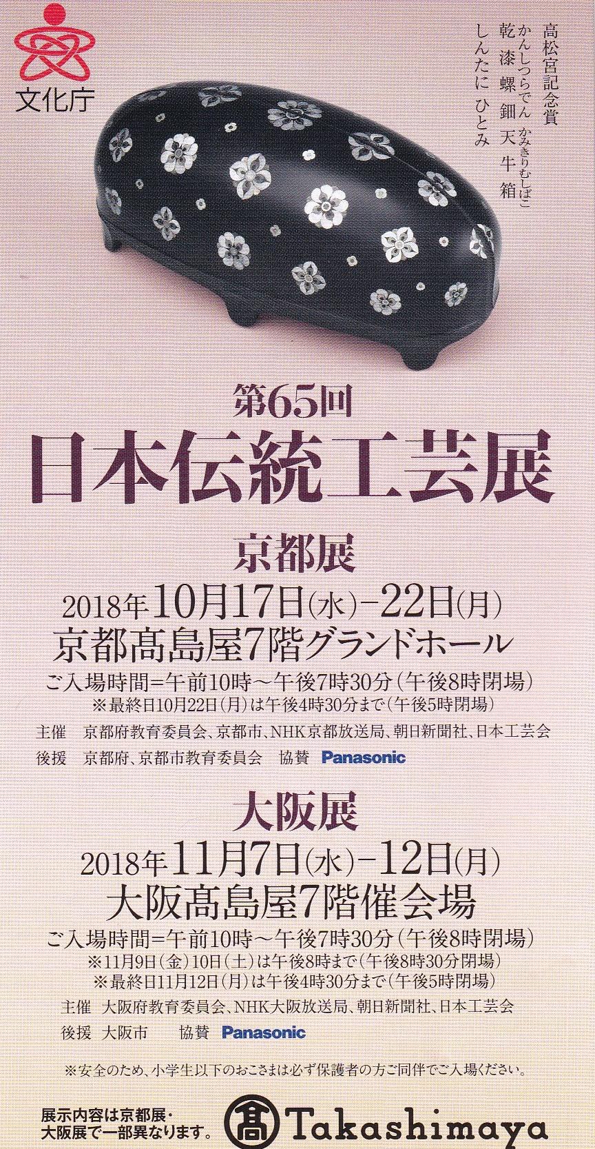 IMG_20181011_0012.jpg