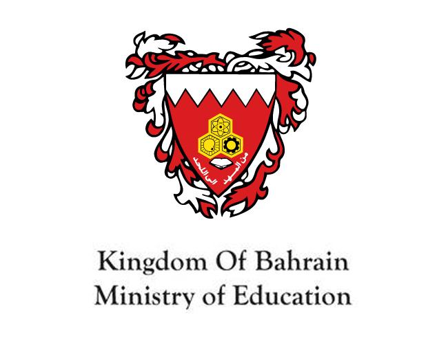 BahrainMOE.jpg