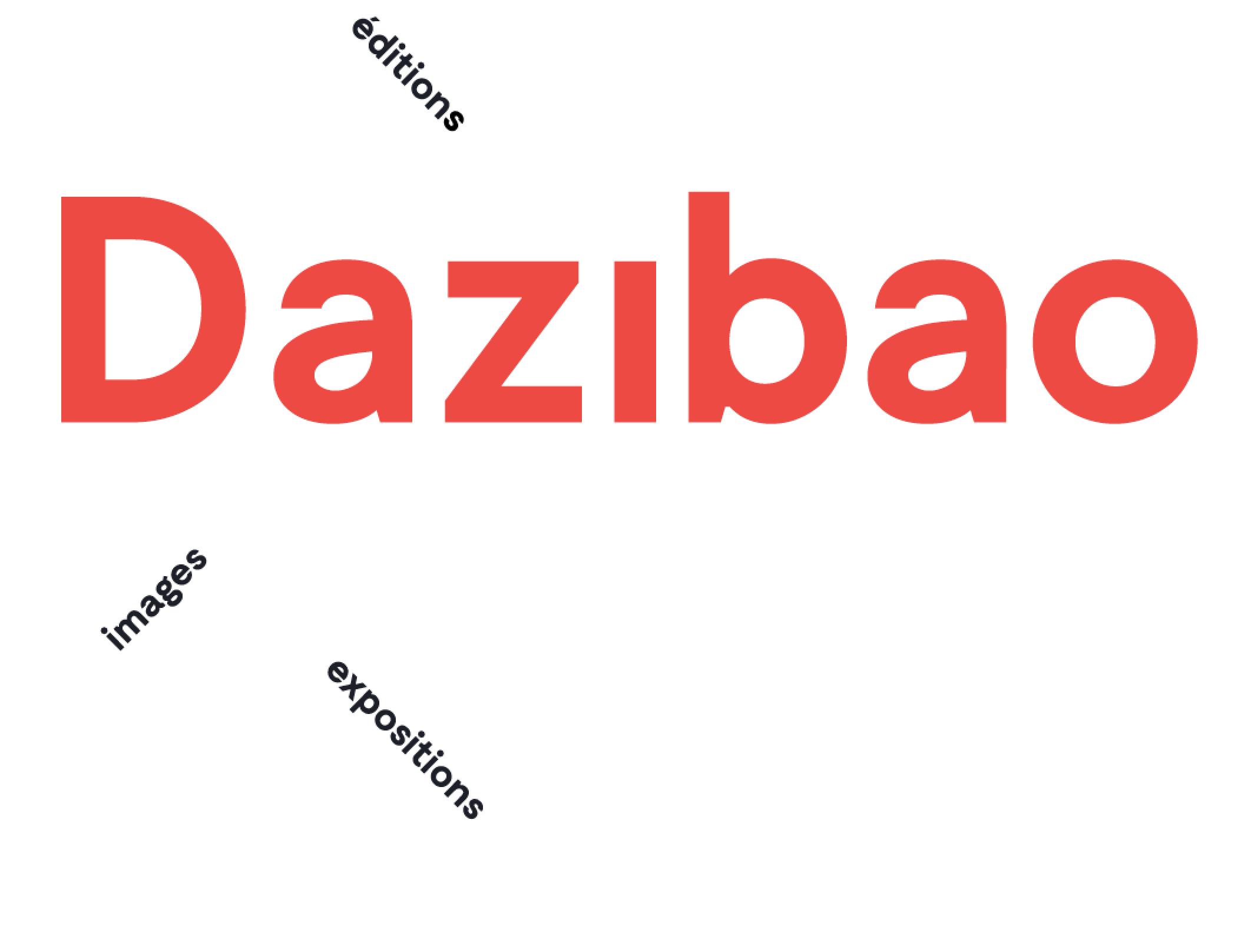 logo texte 2.png