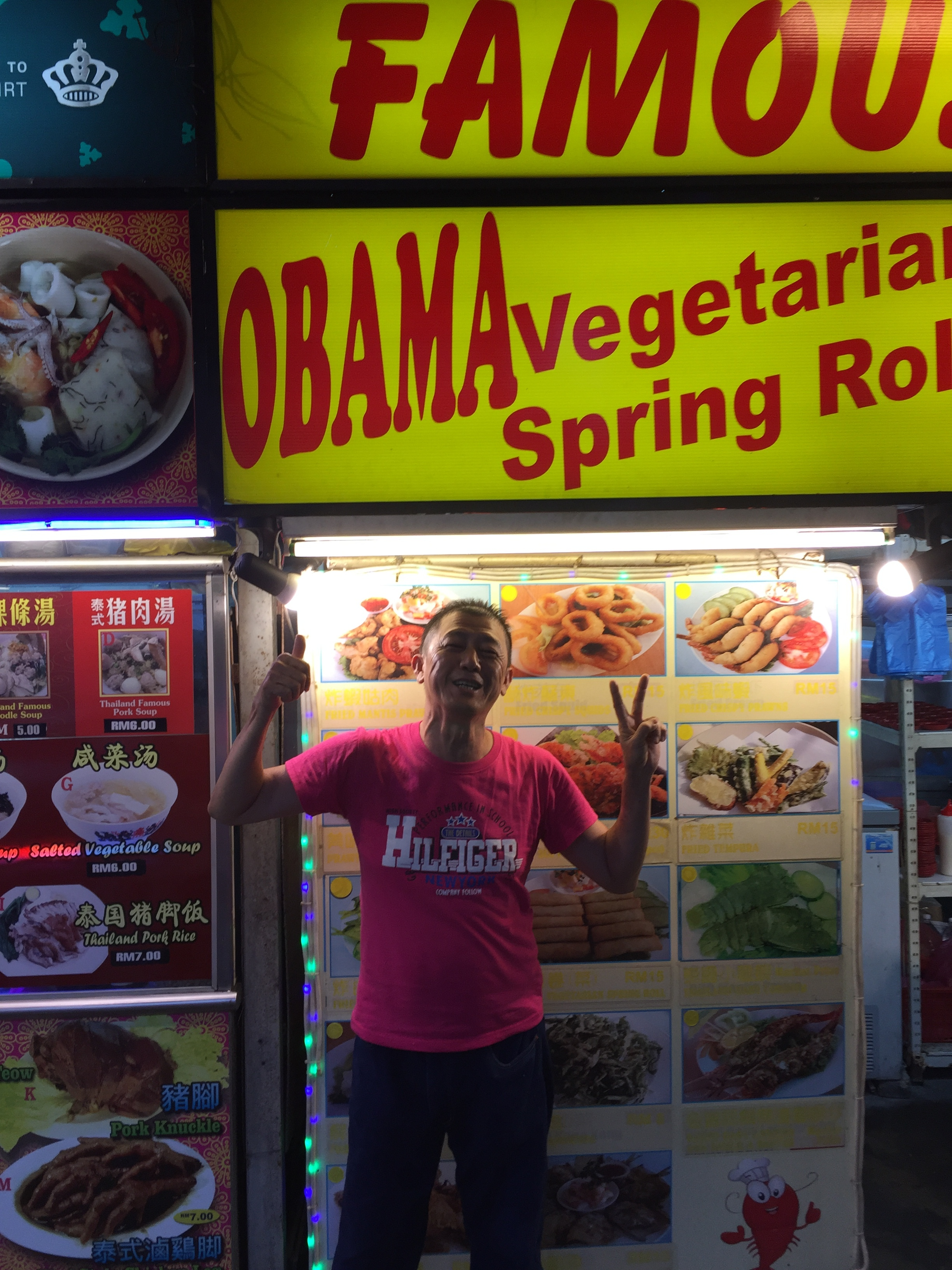 Everywhere we go, people love Obama. I imagine the same enthusiasm may not hold as well for our new president.