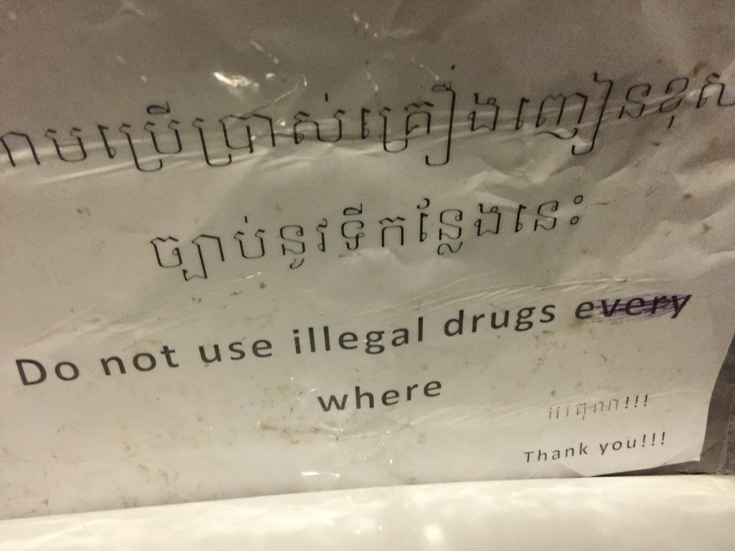 Siem Reap is the capital of good sign phrasing.