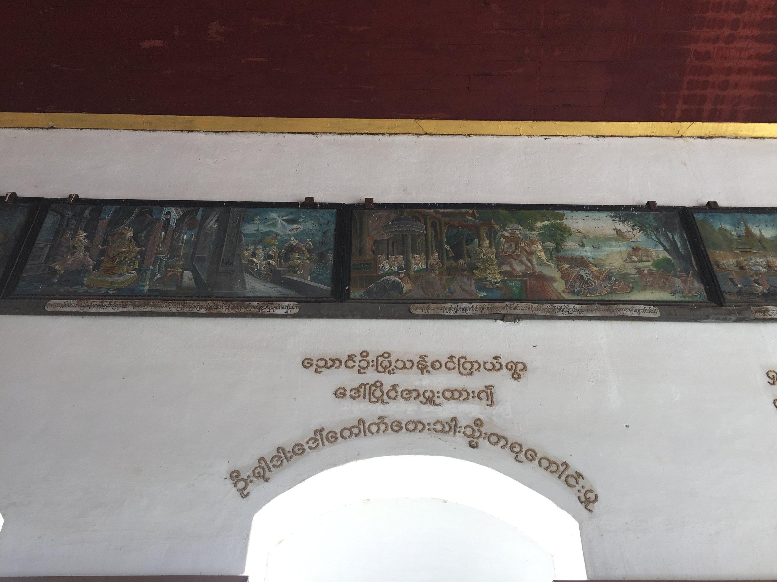 The strangely circular Burmese alphabet.