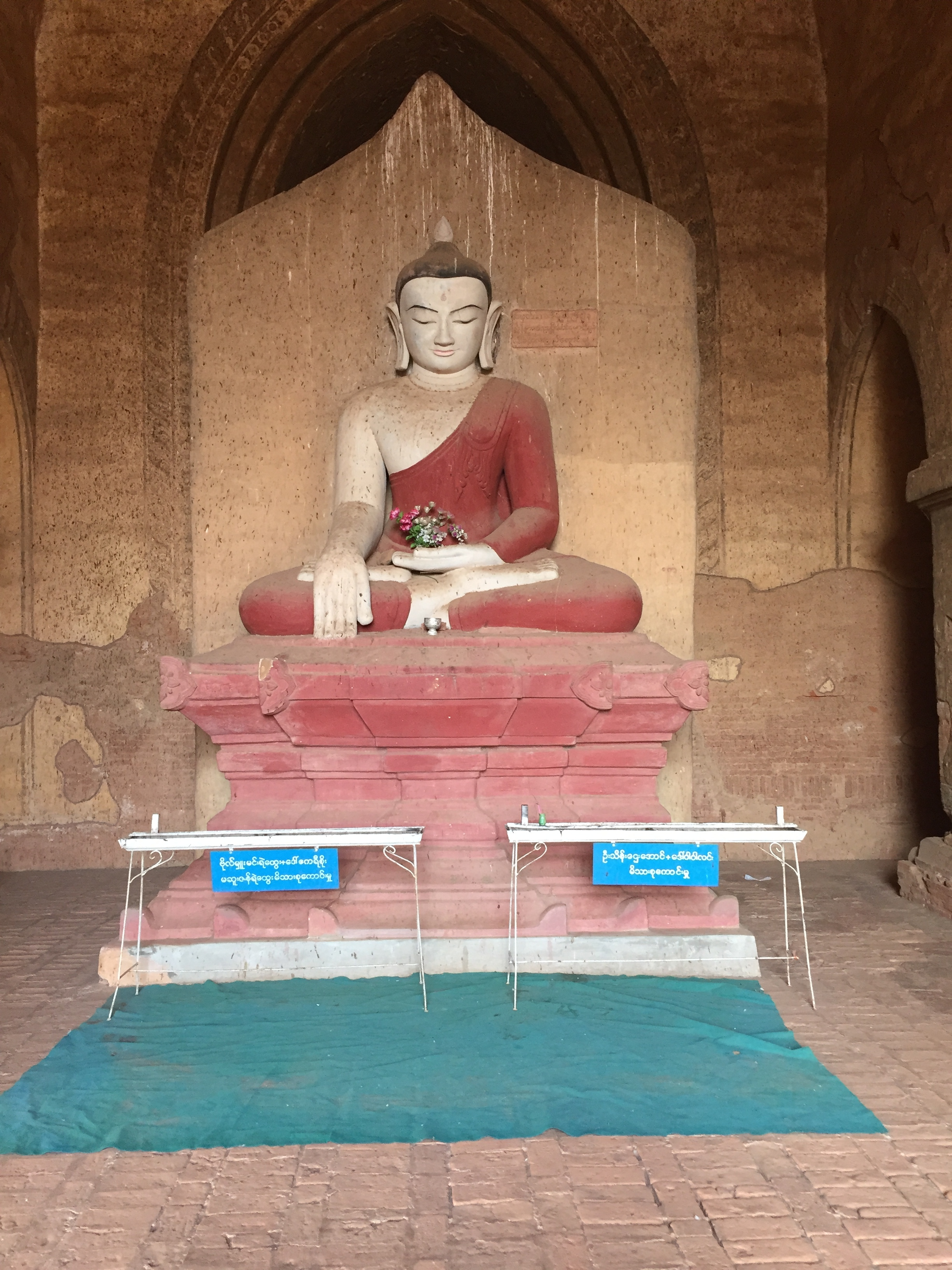 One of the only non-gold Buddhas we saw.