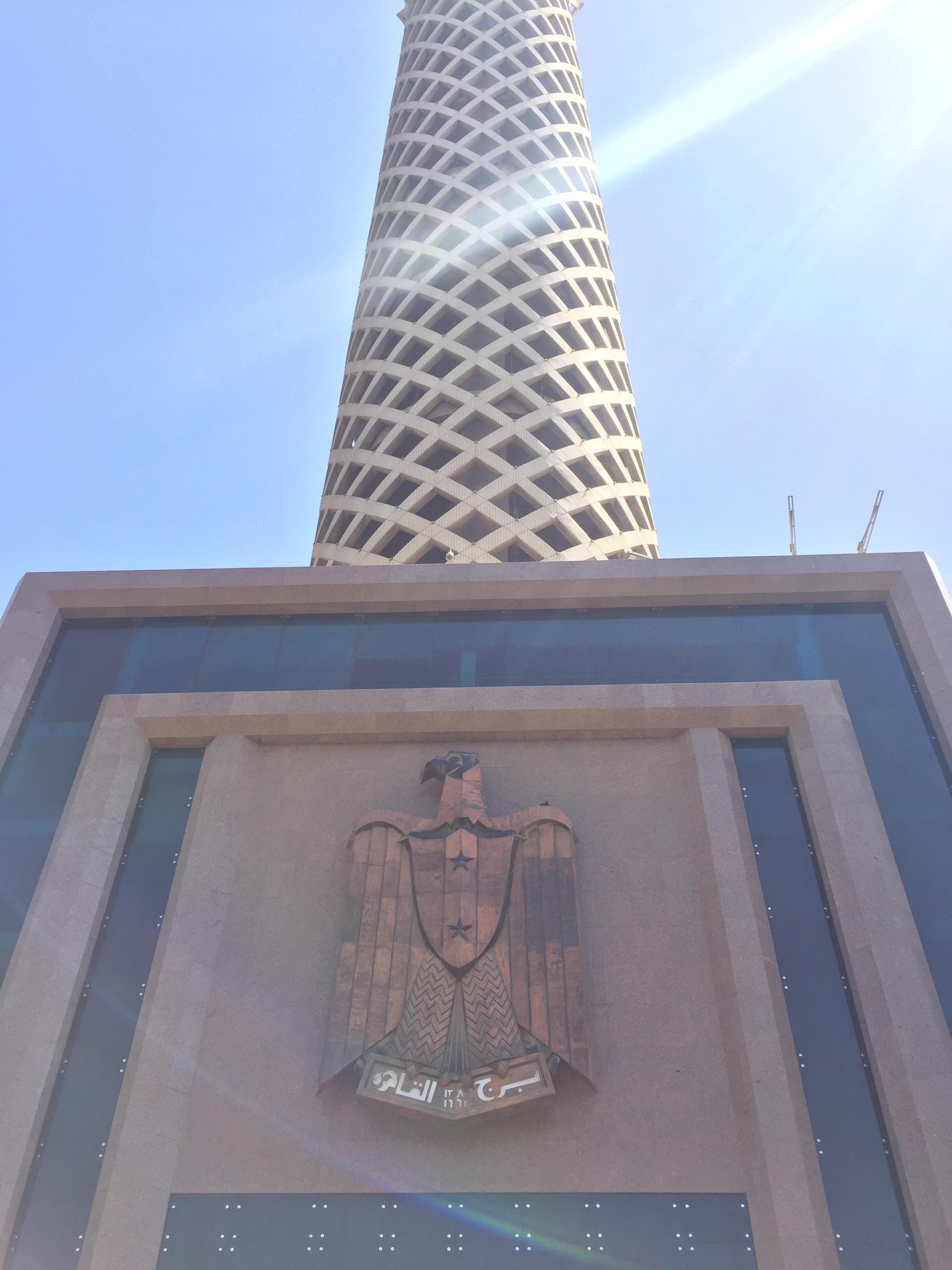 The base of Cairo Tower in Zamalek.